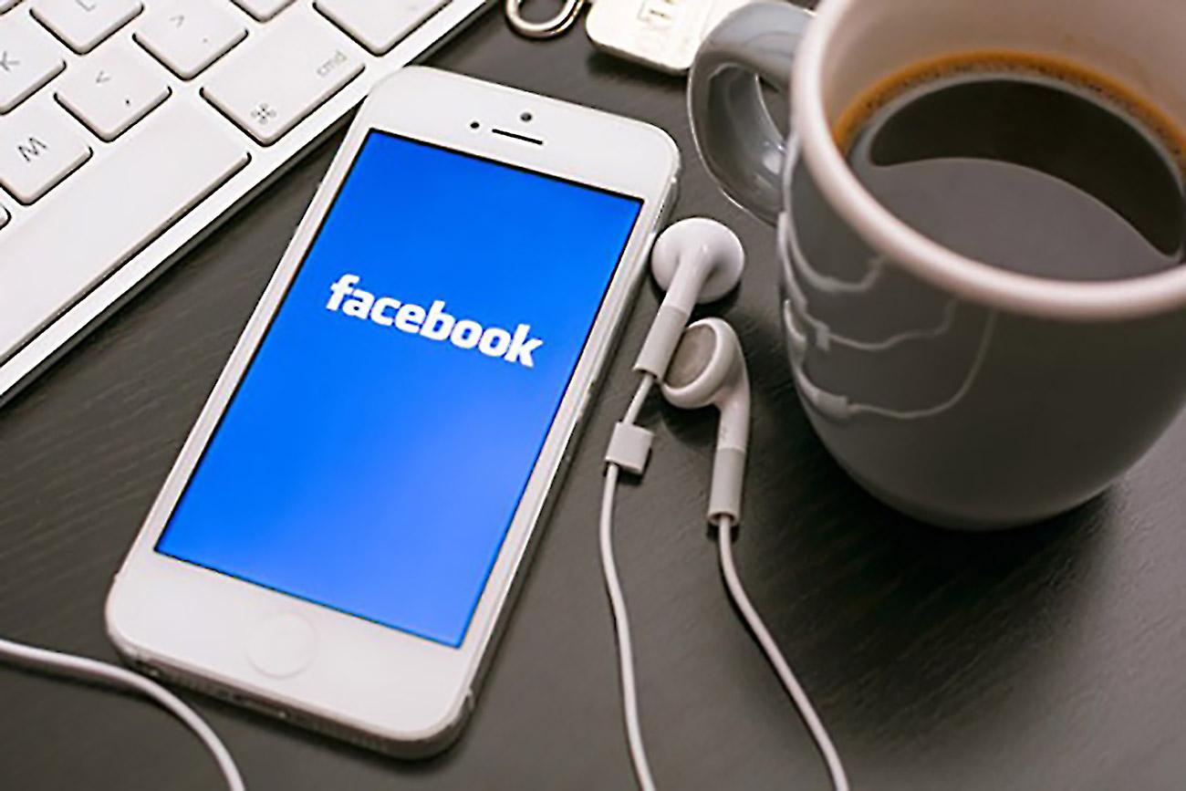 [:fr]8 idées pour une stratégie Facebook efficace[:]